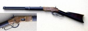 Winchester_66_Carbine
